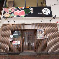【アクセス】 JR長岡駅から徒歩5分!仕事終わりの飲み会にぜひ
