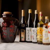 【お酒】 四川料理に欠かせない紹興酒に加えビールやワインも