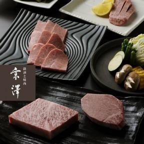 銘酒・焼肉 京澤 image
