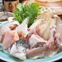 ■鉄チリ■ ふぐだけではなく野菜・豆腐にもこだわっています