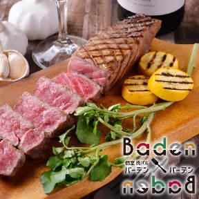 炙りにく寿司食べ放題×肉バル ミート田村 新潟駅前店