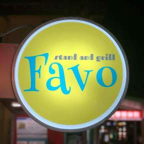 stand and grill Favo