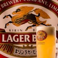 ガツンとくるビール。県内で希少なキリンラガーの生ビール!