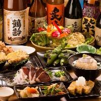 宴会コースは3500円~+500円毎に内容レベルアップ↑↑