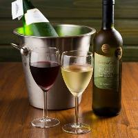 ワインも豊富!グラスワインからお気軽に♪