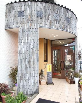 餃子菜館 勝ちゃん