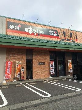 福井焼肉 はるむに Yプラザ南店