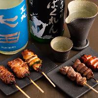 【焼き鳥と日本酒】 極上の焼き鳥と日替わりの日本酒で一献!