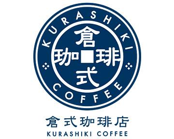 倉式珈琲店 金沢大河端店
