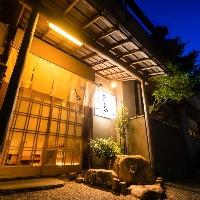イタリア軒の裏手にある伝統ある日本料理店