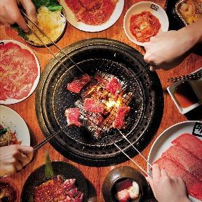炭火焼肉 牛角 上飯野店