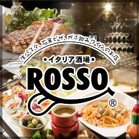 イタリア酒場 ROSSO〜ロッソ〜