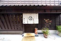 姉妹店「茶そば 武右衛門」菓舗 Kazu Nakashimaから徒歩30秒!