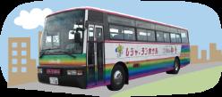 宴会プランご利用の方には、無料送迎バスのご用意をしております