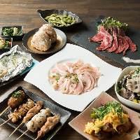 【宴会コース】 自慢の炭火焼きや旬の料理をコースで堪能!