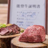 能登牛を始めとした石川ブランド肉を中心とした自慢の肉料理。