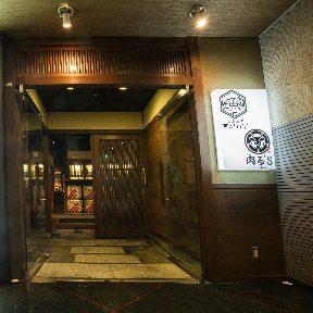 金沢炉端 肉る's‐ミートルズ‐ 金沢片町店