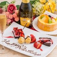 サプライズ特典*誕生日・記念日のお祝い事に最適です。