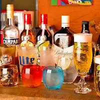 【★ドリンク】 多彩な種類のドリンクを提供!お好みの一杯を♪
