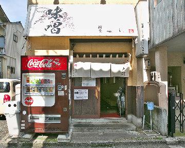 味噌専門 麺屋 大河 高柳店