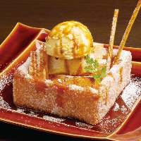食後は豊富な甘~いデザートをご堪能ください♪
