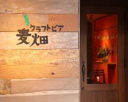 金沢市片町エリアで24:00まで営業☆お待ちしております!