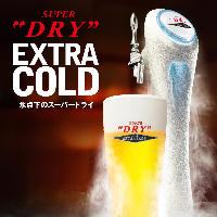 氷点下のビールで乾杯はいかがでしょう…