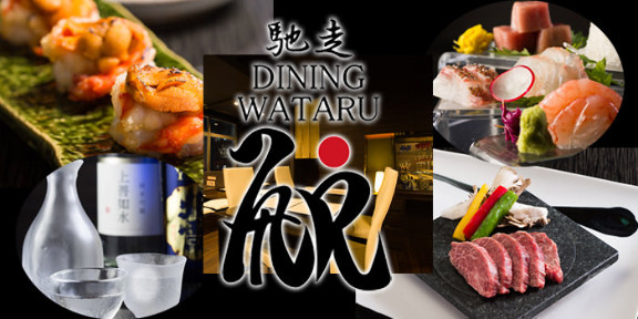 馳走DINING航 image