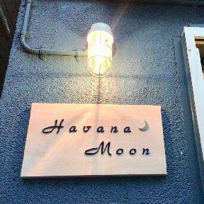 HavanaMoon〜ハバナムーン〜