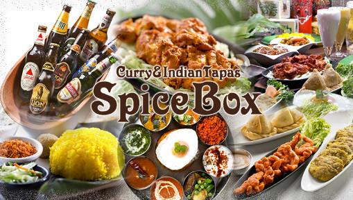 SpiceBox(スパイスボックス) image