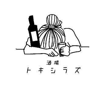 酒場 トキシラズ