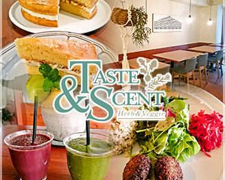 TASTE&SCENT(テイストアンドセント)