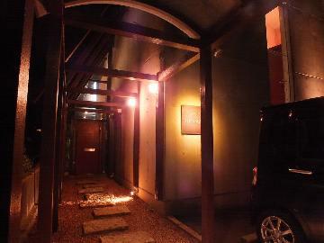 裏路地の隠れ家バル GOHAN(ゴハン)