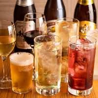 ◇豊富なドリンク◇ 和食と相性バッチリのお酒がずらりと勢揃い