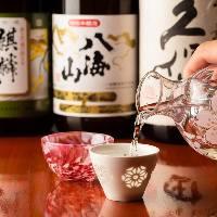 ~新潟地酒~ 定番酒から限定酒まで豊富に取り揃えております