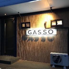 隠れ家 ビストロ GASSO