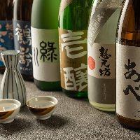 新潟でしか飲めない地酒や珍しい日本酒が多い!!
