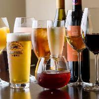 ◆お酒◆ 世界各国から厳選して取り寄せるワインは50種類以上!