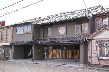 日本料理梶助 image