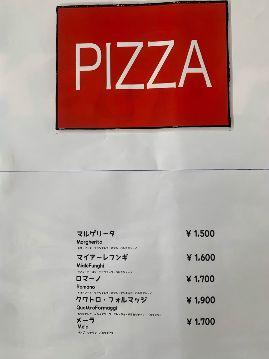 Pizzeria SITA image