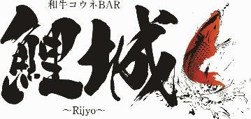 Rijyo