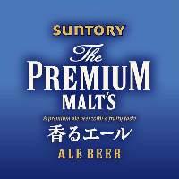 ザ・プレミアム・モルツ香るエール中生が299円(税抜)で飲める!