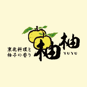 松山 個室居酒屋 柚柚 〜yuyu〜 松山大街道店