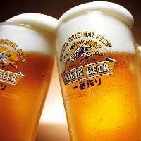 生ビールはキリン一番搾り☆
