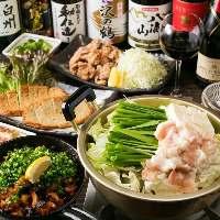 松山で宴会なら博多屋で!宴会コースは予算相談もOK◎