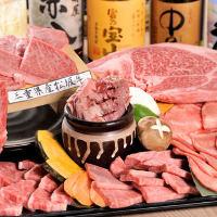 良質なお肉をリーズナブルにお楽しみ頂けます◎