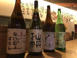県内有名酒蔵の人気地酒を沢山準備しております!!