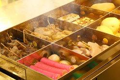 焼き鯵出汁で作った梅ちゃん家のおでん≪おまかせ五種盛り≫