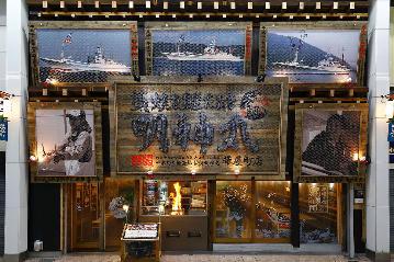 明神丸 帯屋町 image