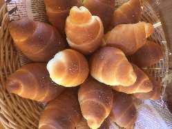 パンご購入のお客様に無料でコーヒーをご提供!